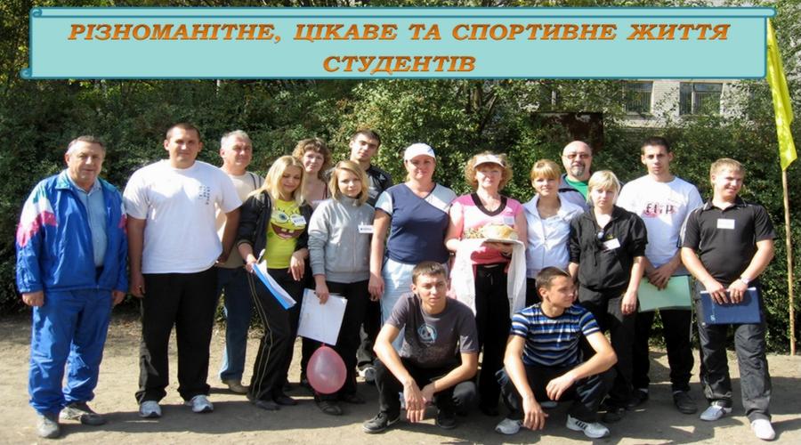 Sportivnaya-giznj