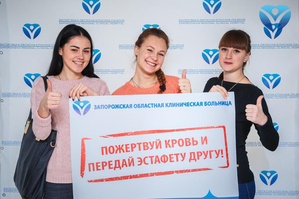 Фото 3_Студенты Запорожского медицинского колледжа своим примером призвали всех запорожцев поддержать марафон донорства