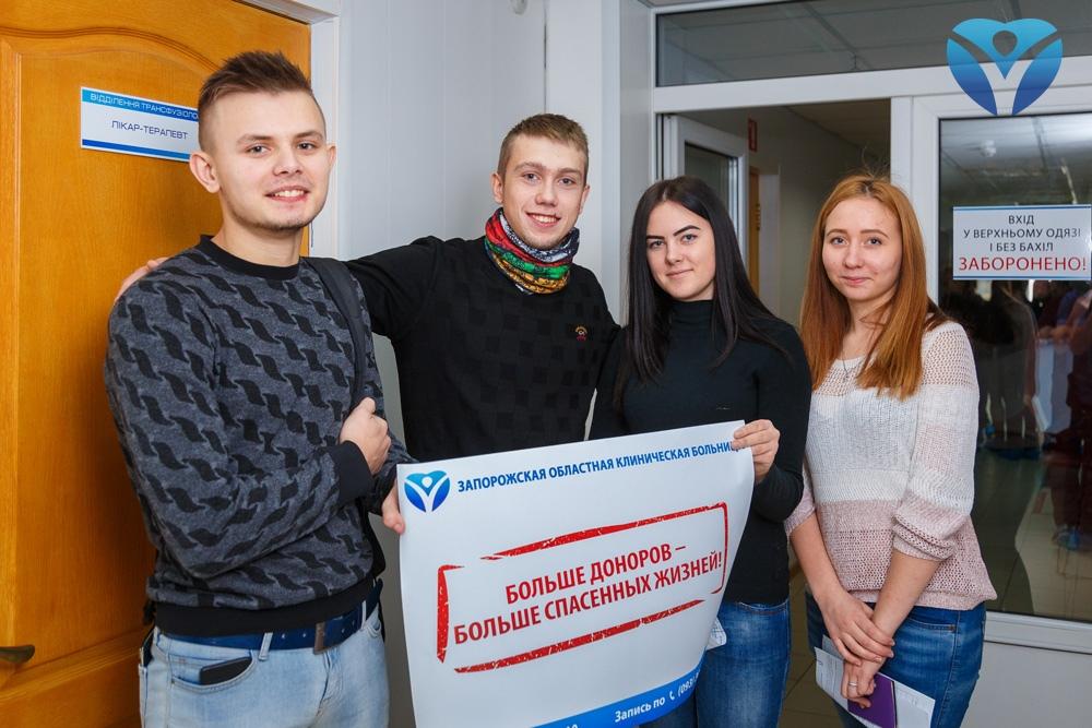 Фото 4_Студенты Запорожского медицинского колледжа своим примером призвали всех запорожцев поддержать марафон донорства