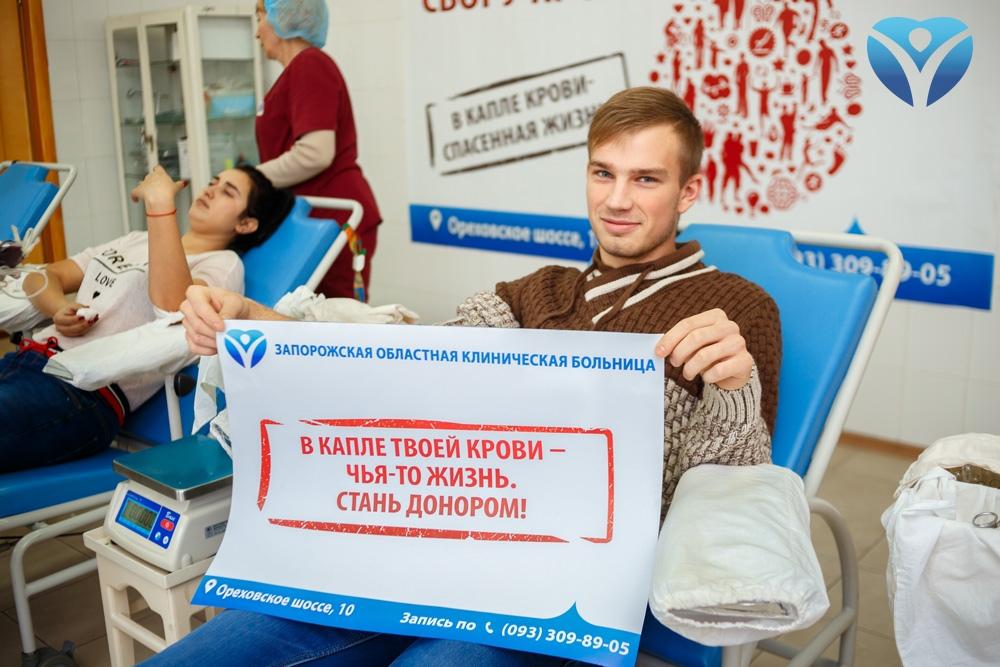 Фото 5_Студенты Запорожского медицинского колледжа своим примером призвали всех запорожцев поддержать марафон донорства