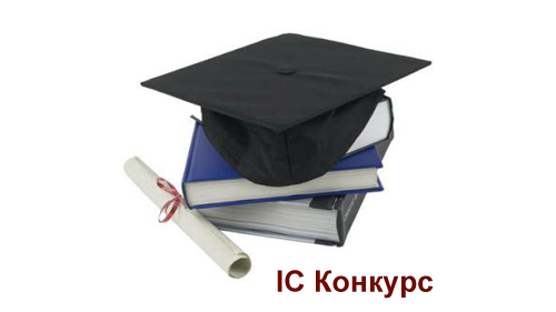 Vstup-info